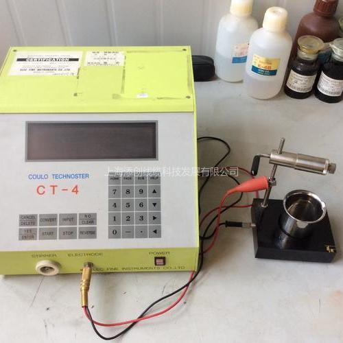 镀层测试仪