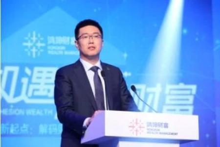 鸿坤财富CEO陈永旗:财富管理行业大有可为 多样化、专业化、机构化已成主流