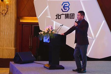 专访 北广集团董事长周敏:融会国家战略,整合核心企业优质资源