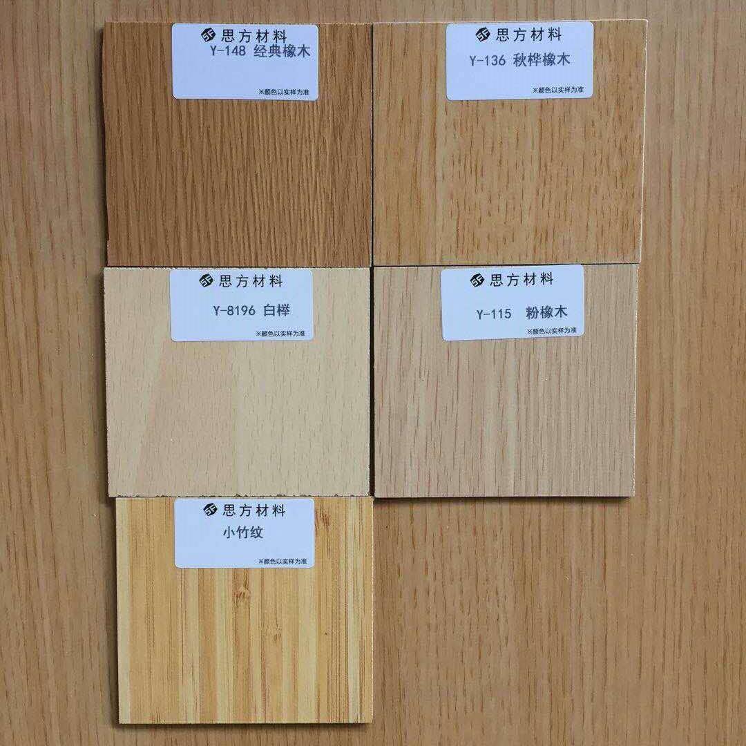 木质和实木选色吸音板色卡 1.jpg