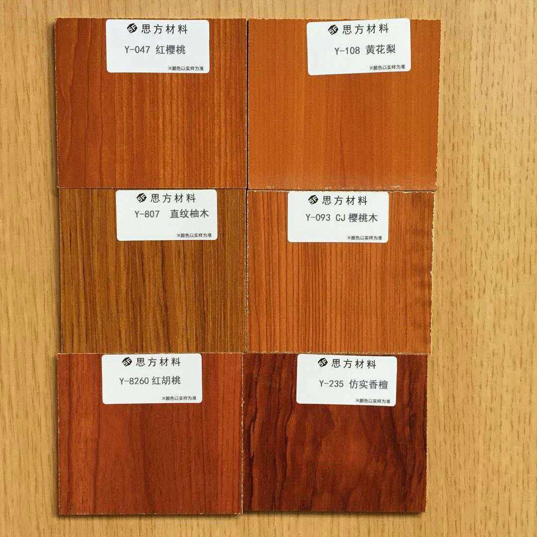 木质和实木选色吸音板色卡 13.jpg