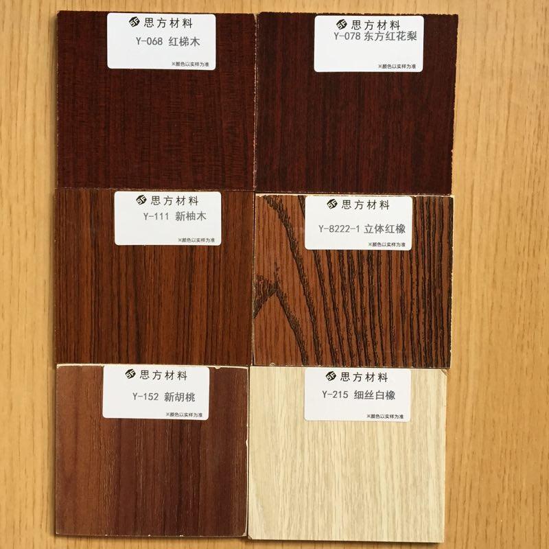 木质和实木选色吸音板色卡 15.jpg