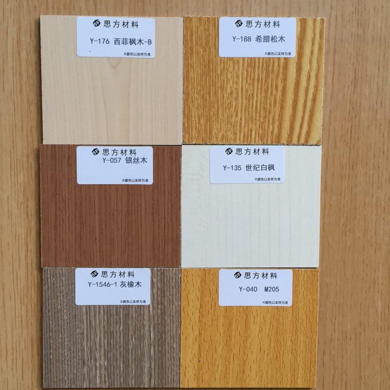 木质和实木选色吸音板色卡 16.jpg