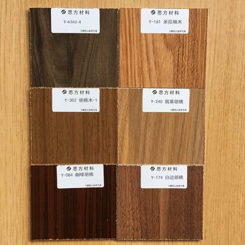木质和实木选色吸音板色卡 17.jpg