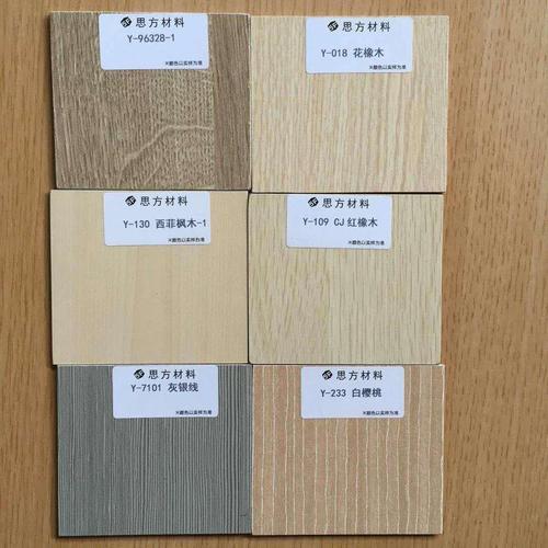 木质和实木选色吸音板色卡 5.jpg