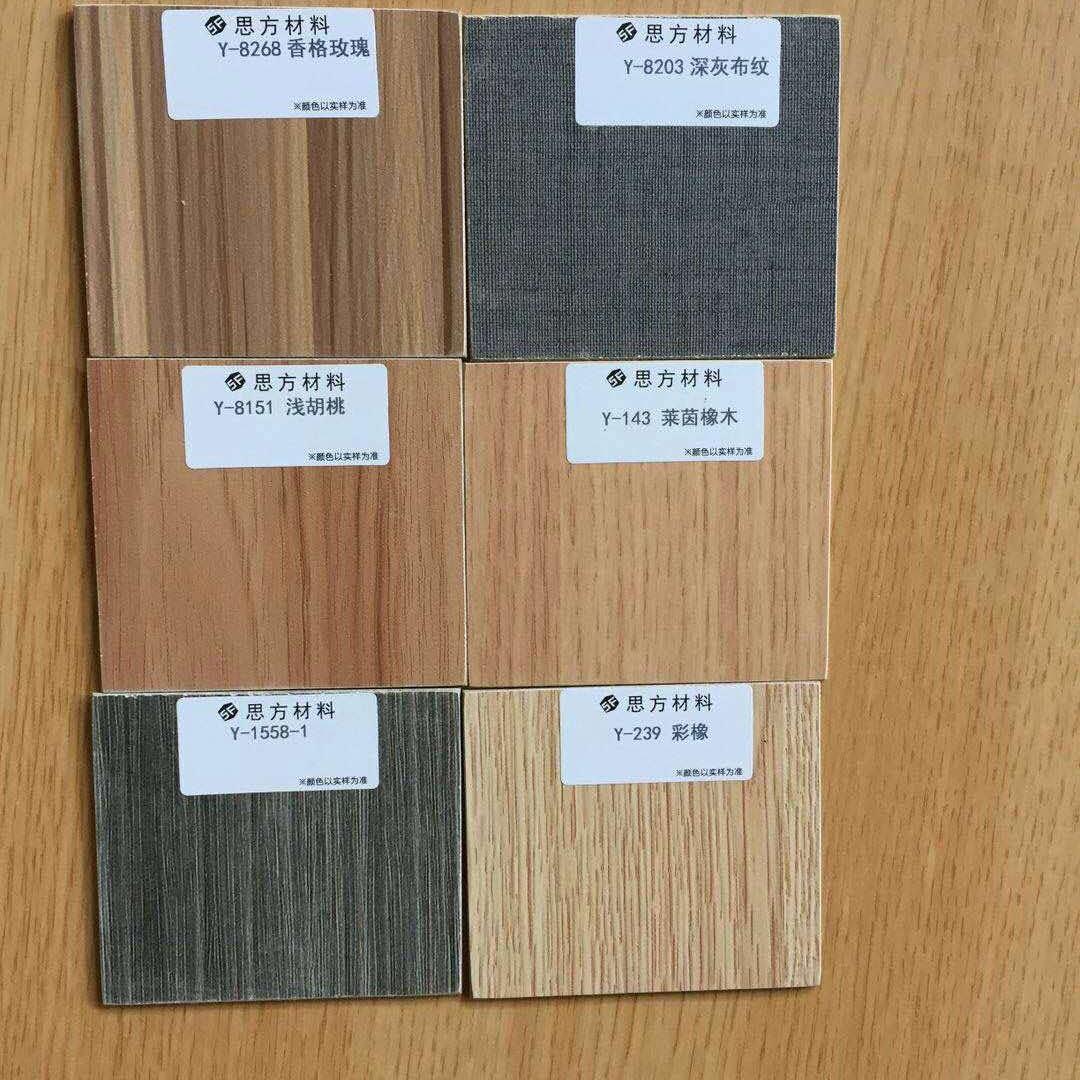 木质和实木选色吸音板色卡 10.jpg