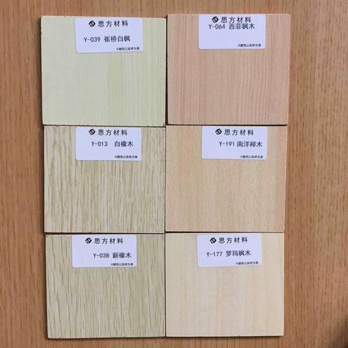 木质和实木选色吸音板色卡 9.jpg