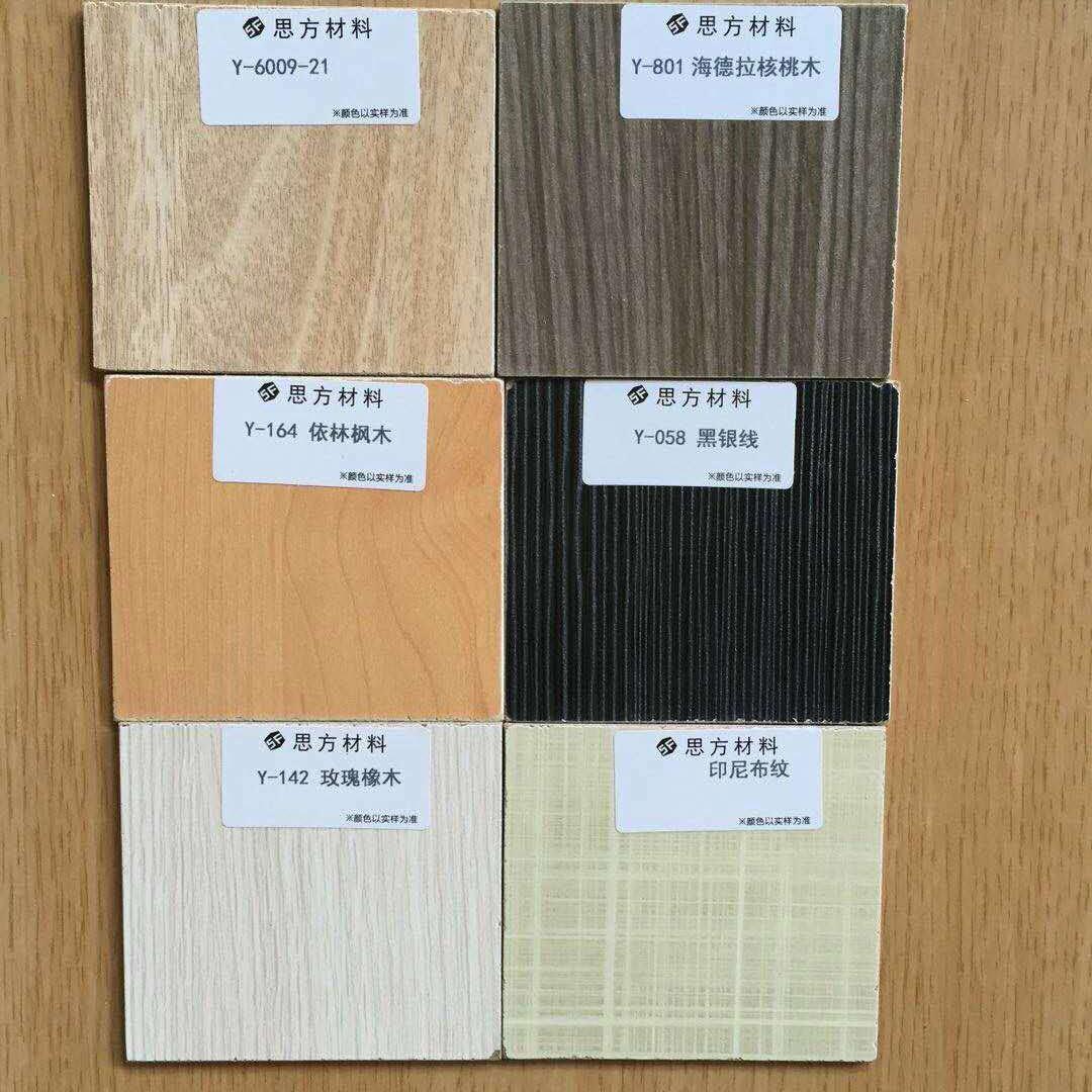 木质和实木选色吸音板色卡 3.jpg