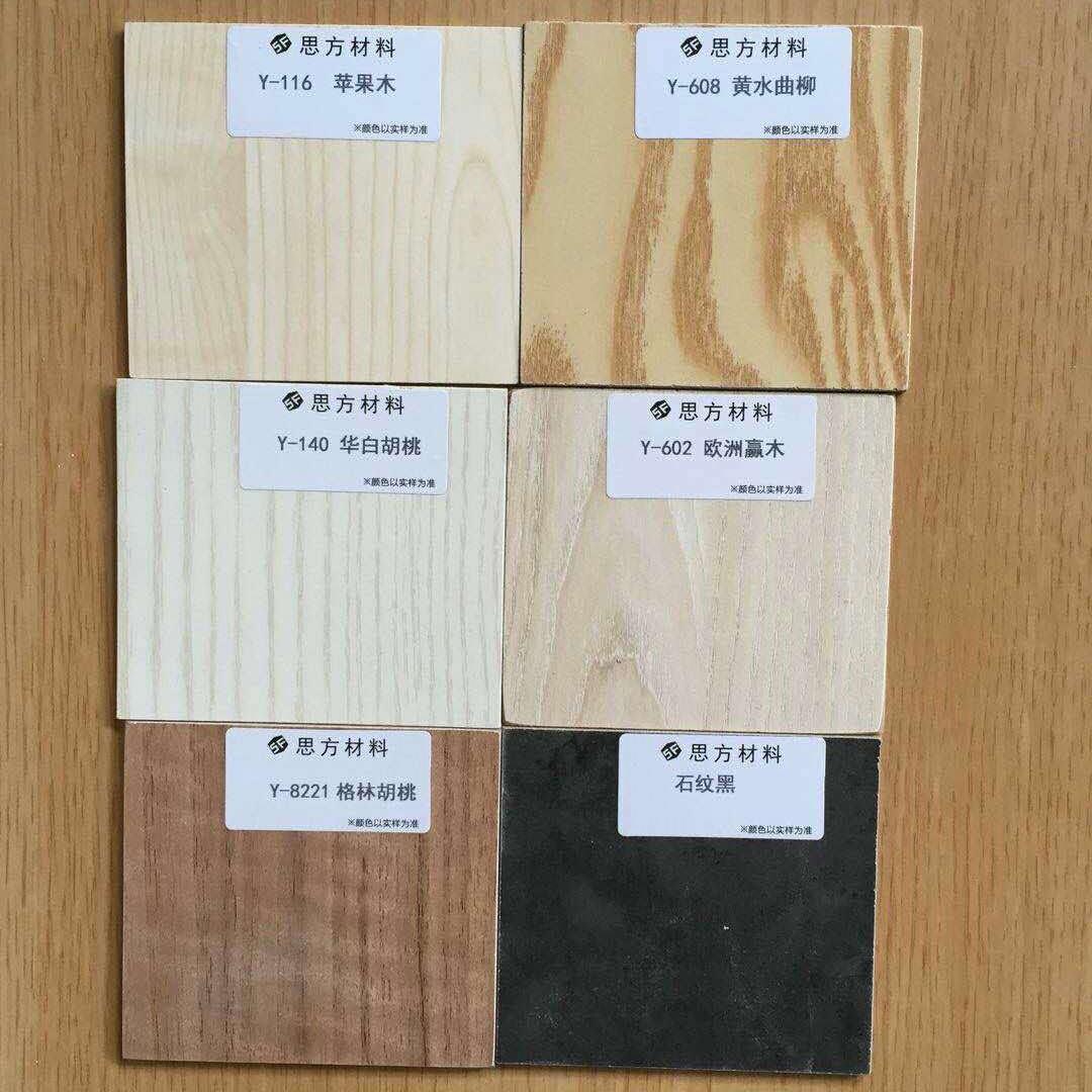 木质和实木选色吸音板色卡.jpg