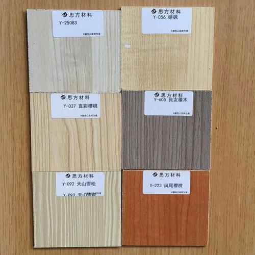 木质和实木选色吸音板色卡 7.jpg