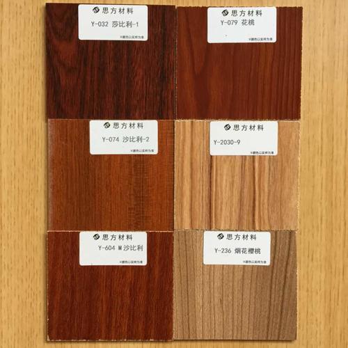 木质和实木选色吸音板色卡 21.jpg