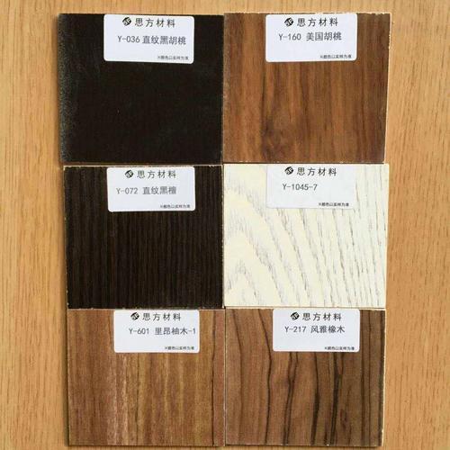 木质和实木选色吸音板色卡 6.jpg