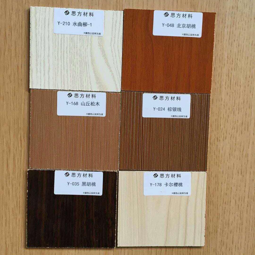 木质和实木选色吸音板色卡 12.jpg