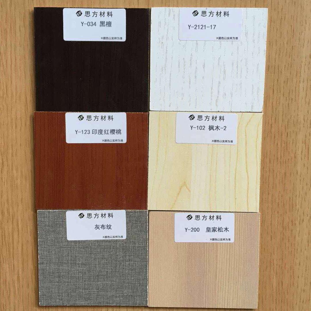 木质和实木选色吸音板色卡 8.jpg