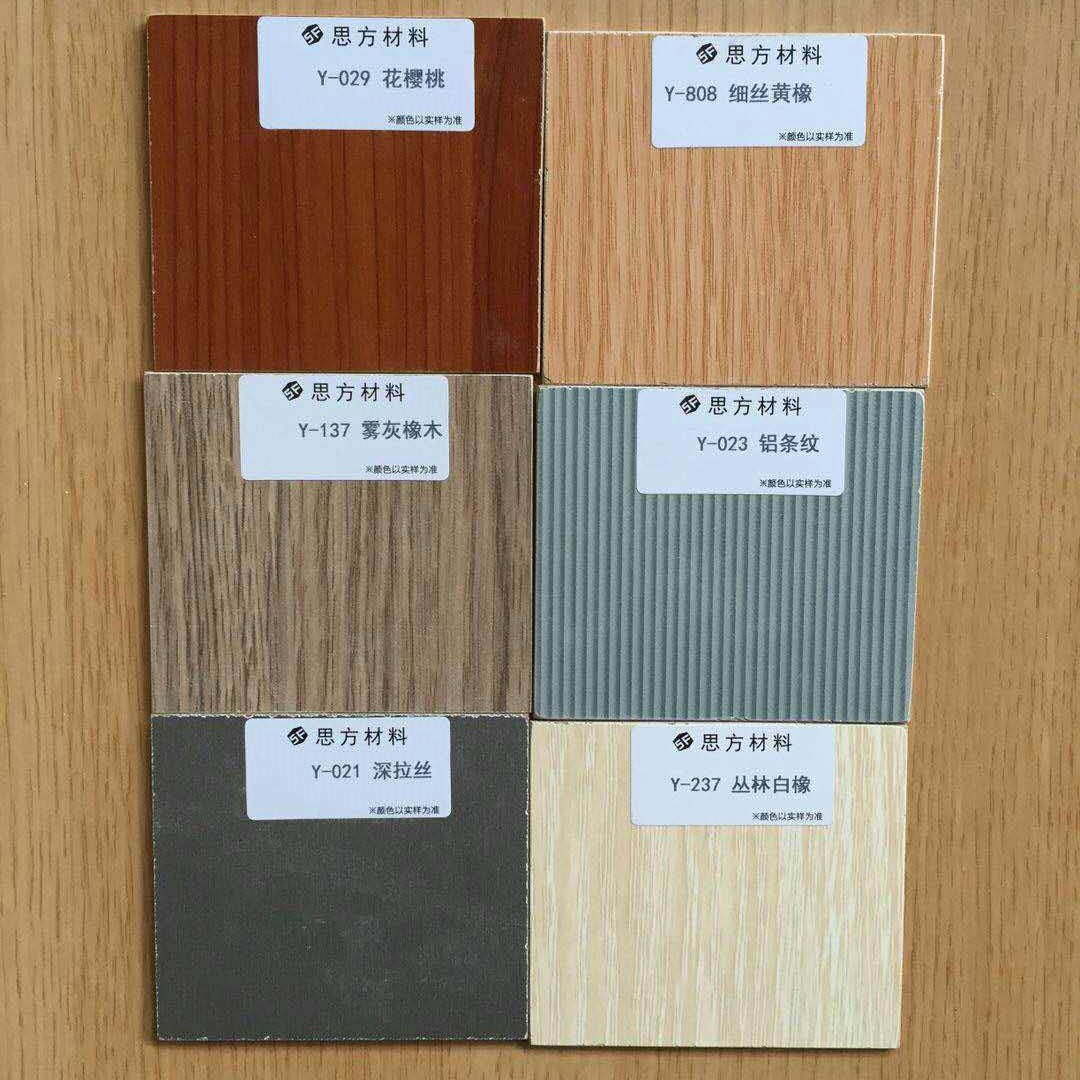 木质和实木选色吸音板色卡 4.jpg