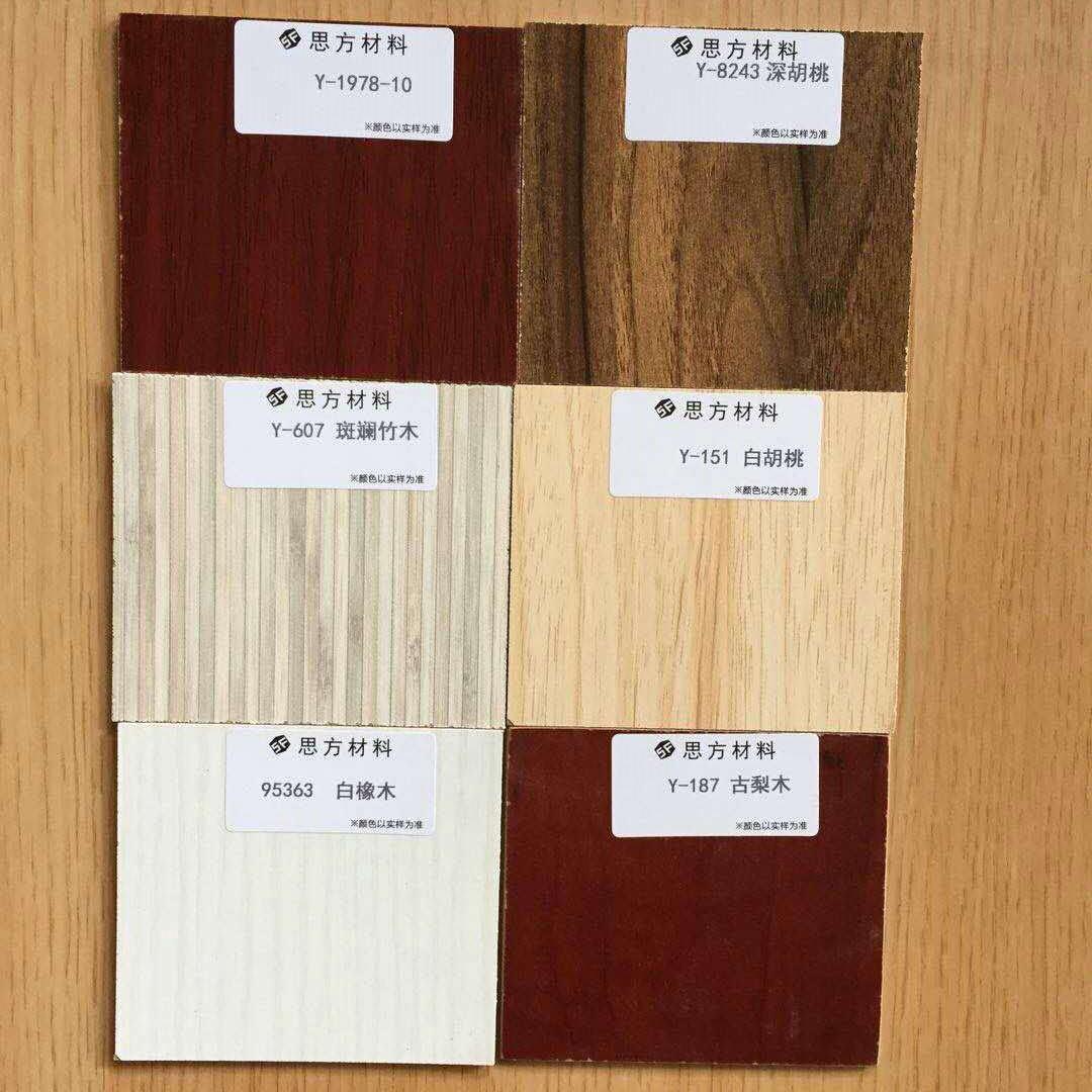 木质和实木选色吸音板色卡 14.jpg