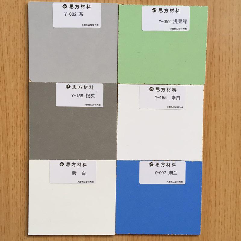 木质和实木选色吸音板色卡 23.jpg