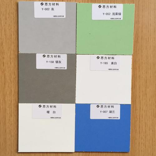 思方木质吸音板,阻燃吸音板,环保吸音板和实木选色吸音板色卡