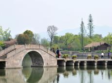 西溪与李也文旅达成第二阶段战略合作共识