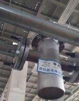 重庆某企业篮式客户现场