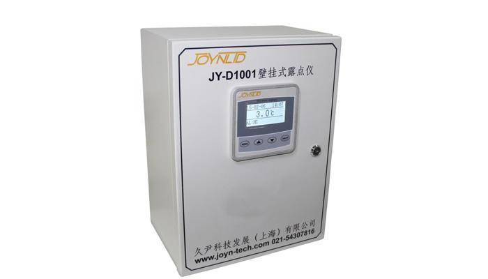 JY-D1001壁挂式露点分析仪.jpg