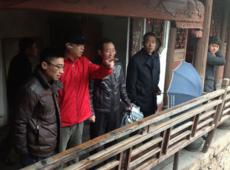 李也文旅与浙江中房集团达成战略合作