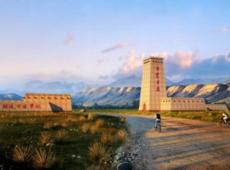 李也文旅《新疆昌吉州百里丹霞控制性规划》顺利通过评审