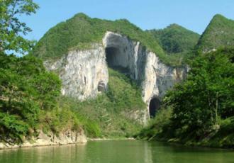 贵州紫云苗族布依族自治县