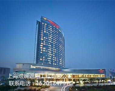 青岛皇冠假日酒店