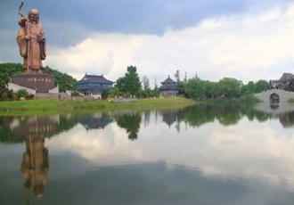 江苏如皋中国长寿城