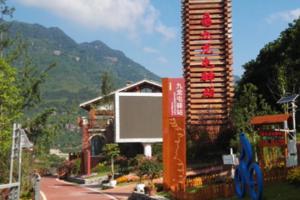 贵州赤水河谷旅游公路