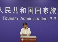 """中国""""旅游+""""新时代,旅游局都做了啥?"""
