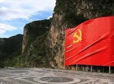 读毛主席80年前讲话有感