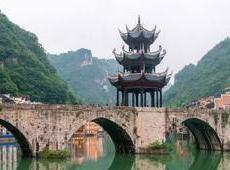 中国旅游将迎来贵州时代