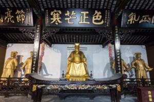 安徽合肥包公文化园