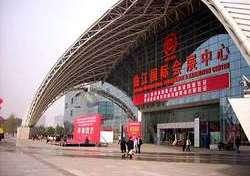 展會邀請|西安曲江國際會展中心 ,期待您的莅臨!