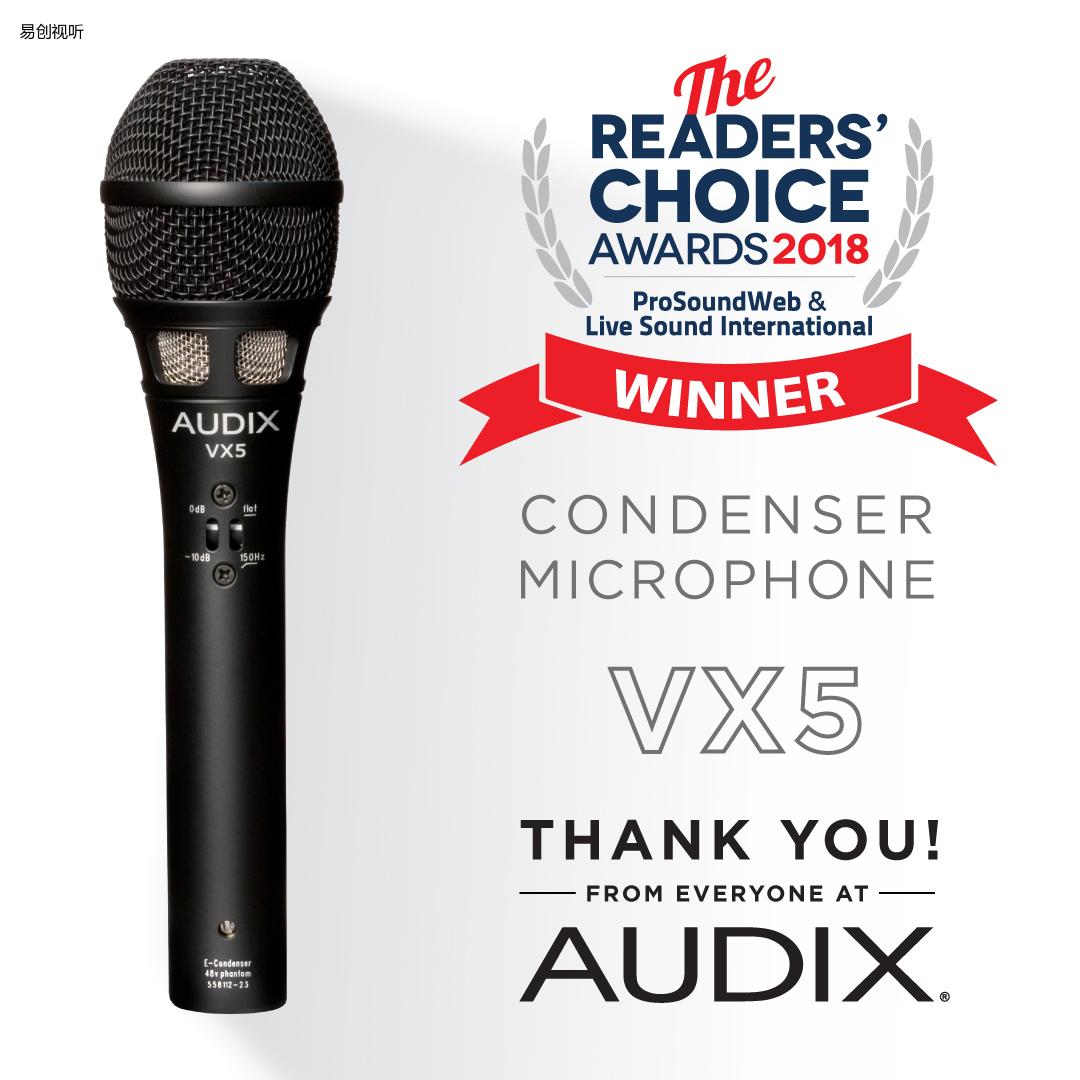 RCA-2018-Winner_VX5_Social-Media-thumb.jpg