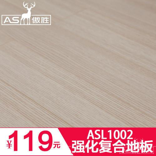 亚洲城娱乐送体验金_ASL1002