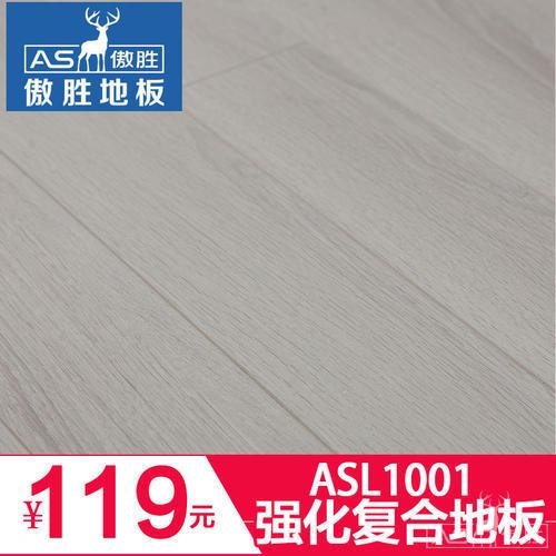 亚洲城娱乐|ca88亚洲城娱乐欢迎您|ca88亚洲城娱乐网址_ASL1001