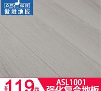 ASL1001