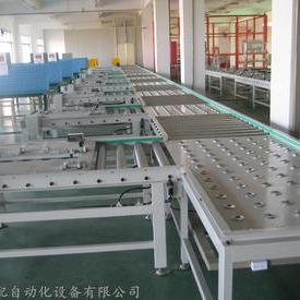 动力辊道输送机、滚筒输送机-上海世配自动化
