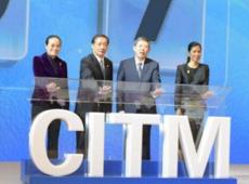 2017中国昆明国际旅交会,李也文旅重磅来袭