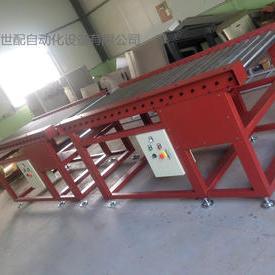 辊道输送机、滚筒输送机、直线滚筒线-上海世配自动化