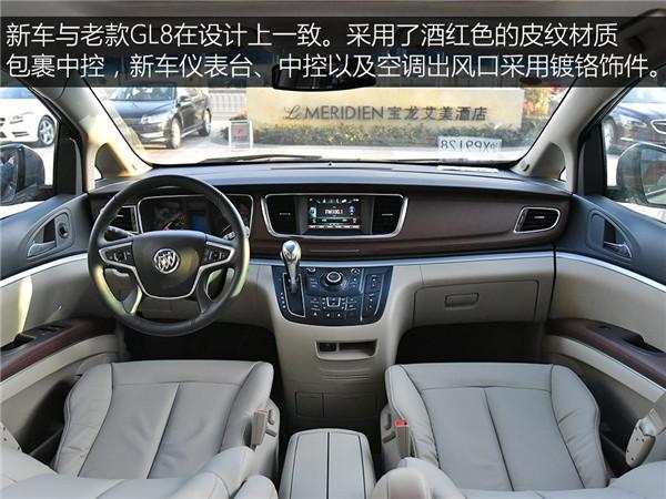 全国购车咨询电话:17611558639 吴经理