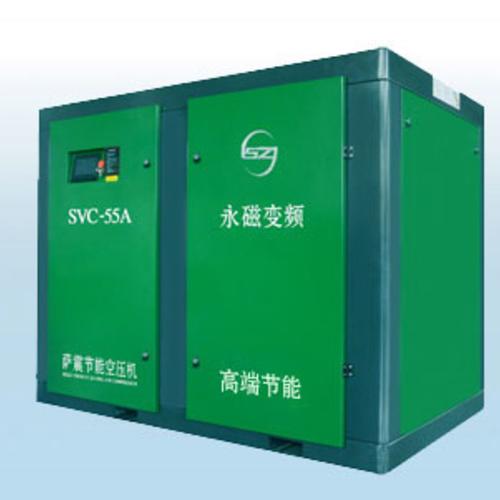 55kw-132kw永磁变频螺杆空压机