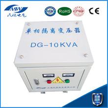 DG-10KVA 單相隔離變壓器