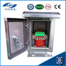戶外防水隔離變壓器