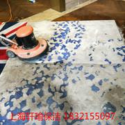 上海地毯清洗公司 嘉定地毯清洗公司