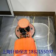 上海地毯清洗公司 长宁地毯清洗公司