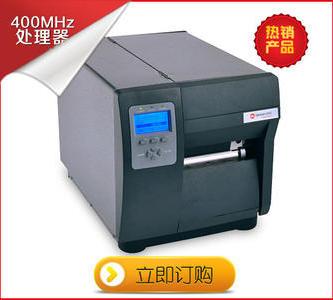 Datamax-O'Neil I-4212e中级高速工业条码打印机